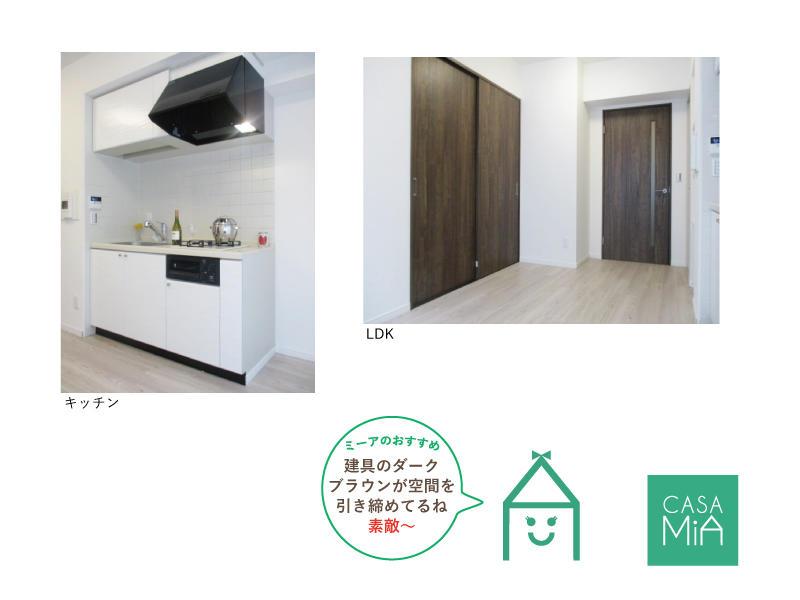 室内|床と建具のコントラストをつけた、シンプルでモダンな空間|ルセージュ初台