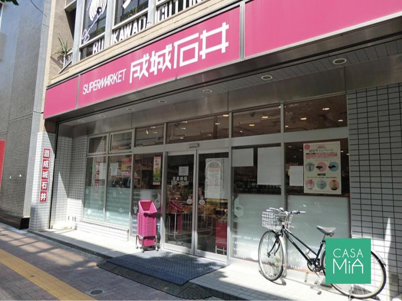 スーパー|初台駅にある成城石井。PB商品が好きです|ルセージュ初台