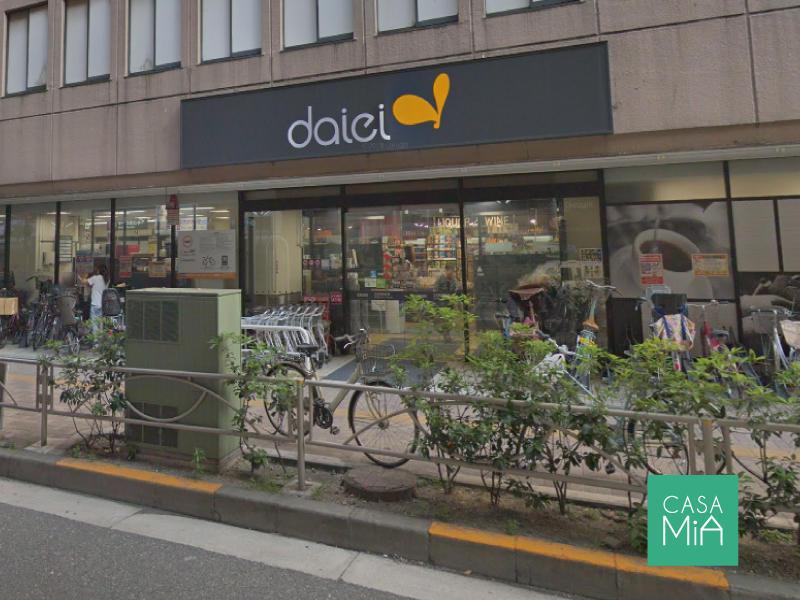 スーパー|こちらは幡ヶ谷駅にあるダイエー、嬉しい24時間営業|ルセージュ初台