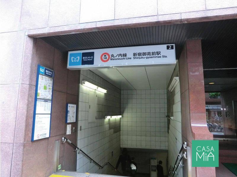 ほぼ新宿の新宿御苑駅まで徒歩6分|クインズコート新宿