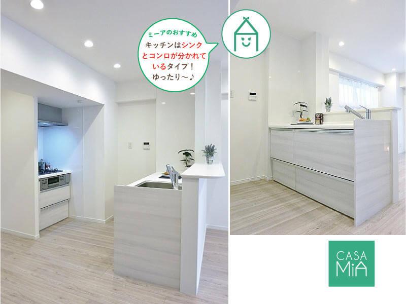 キッチンはコンロとシンクが別々のレイアウト|MMビル