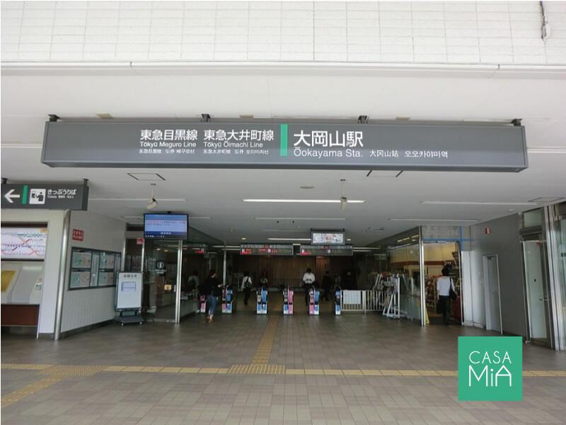 目黒線・大井町線「大岡山」駅からも徒歩8分|プレール都立大